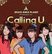 SPACE GIRLS PLANET 【SGP】