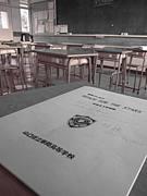 山口県立華陵高等学校