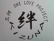 三河 ONE LOVE PROJECT 『絆』
