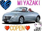 *宮崎 copen*