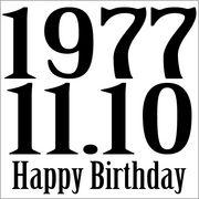 1977年11月10日 生まれ