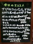 Restaurant Bar Mer (メール)