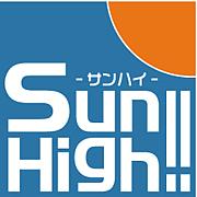 Sun High!! -サンハイ-