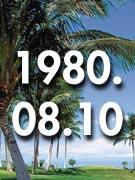 1980年8月10日生まれ♪