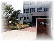 2002年卒はとり中学校3ー7