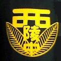 福岡市立西陵中学♪