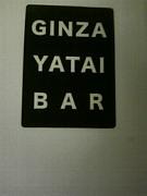 GINZA YATAI BAR