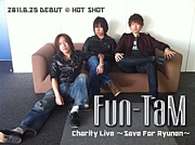 〜Fun-TaM〜
