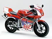 NSR80