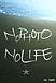 NO PHOTO NO LIFE!!