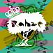 Rahze (DJ Deckstream)
