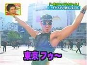 南○津○ャングル.NET