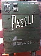 PASELI YOKOHAMA