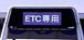 【ETC】