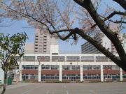 墨田区立立花中学校