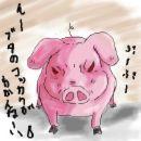 東京経済大学 俺のいるクラス