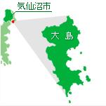 気仙沼大島へいらはれせ!