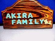 akira family