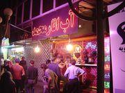 テヘラン生活情報交換