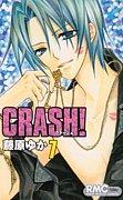 【CRASH!】青柳侑吾