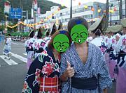 徳島県人会:阿波連会