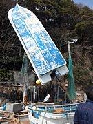 東日本大震災、水産業を救う会