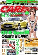 CAR トップ〜カートップ〜