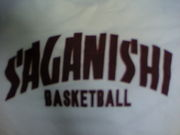 佐賀西バスケットボール部