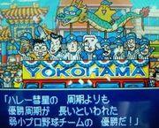 横浜ベイスターズ(後ろ向き)