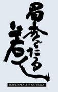 長崎西高 1−5 熊組☆