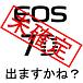 EOS7D