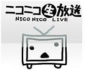 【ニコ生】ゲーム配信 相談所