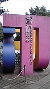 東京外国語大学浪人生の会2011