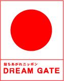 DREAMGATE【大挑戦者たち】