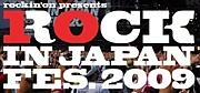 ROCK IN JAPAN FES.2016