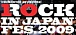 ROCK IN JAPAN FES.2016