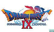 ドラゴンクエスト9 (GAY)