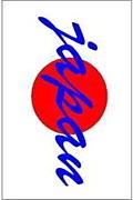 *日文KKG-2010
