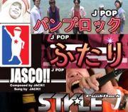 J-POP in DJMAX