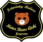 Motor Bear's Aichi