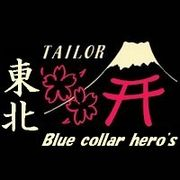 Blue collar hero's