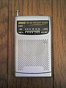 ラジオを聴きながら寝る