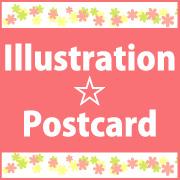 Illustration☆Postcard