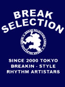 BREAK SELECTION CREW