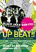 UP BEAT! Shizuoka