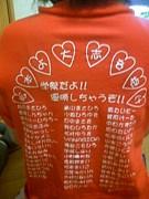☆★岩東3E★☆