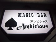 MAGIC BAR  ♠ Ambicious