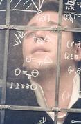 アマチュア数学会