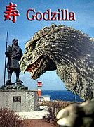 寿Godzilla