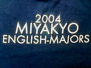 M.U.E. English Majors